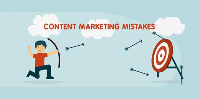 اشتباه بازاریابی محتوایی
