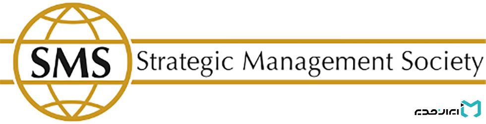 استراتژی چیست و انجمن مدیریت استراتژیک