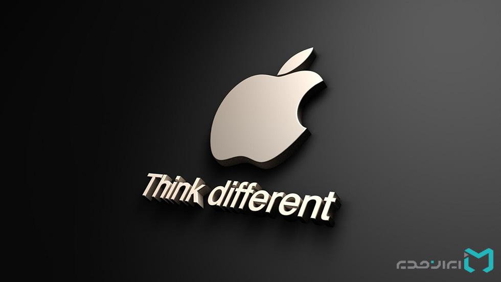 برندینگ و شعار اپل
