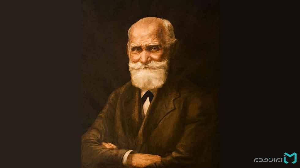 نظریه یادگیری ایوان پاولف