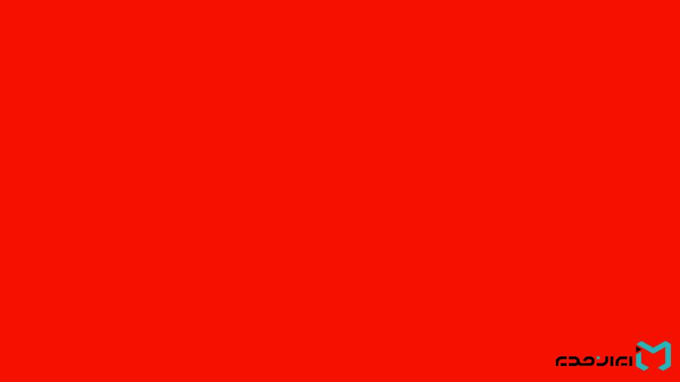 رنگ اشباع شده قرمز جیغ