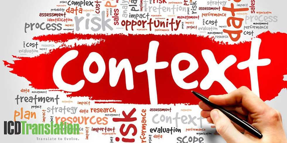مدیریت استراتژیک پیشرفته و روابط درون سازمانی