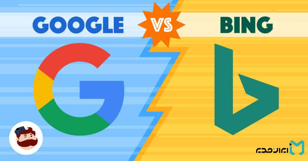تبلیغات و گوگل در برابر بینگ