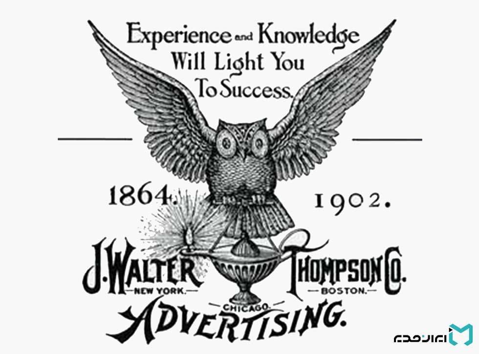 تبلیغات و آژانس تبلیغاتی