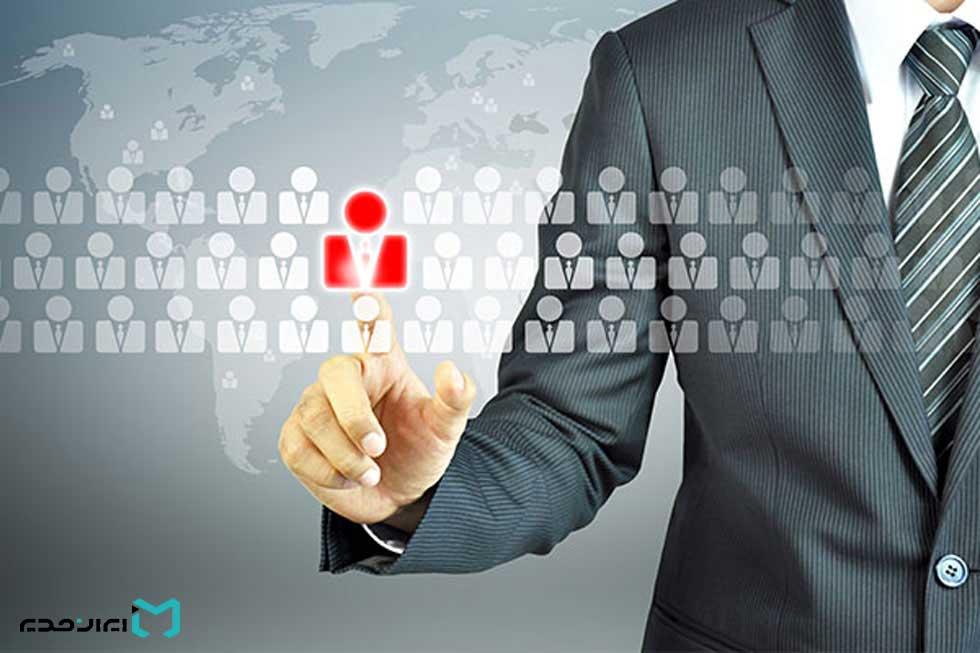 مدیریت منابع انسانی و چالش فردی