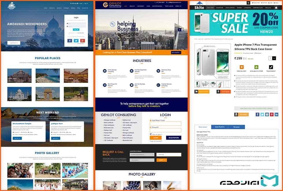 ایمیل مارکتینگ و طراحی ایمیل