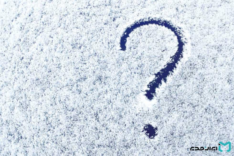 تحقیقات بازاریابی و پرسش تحقیق