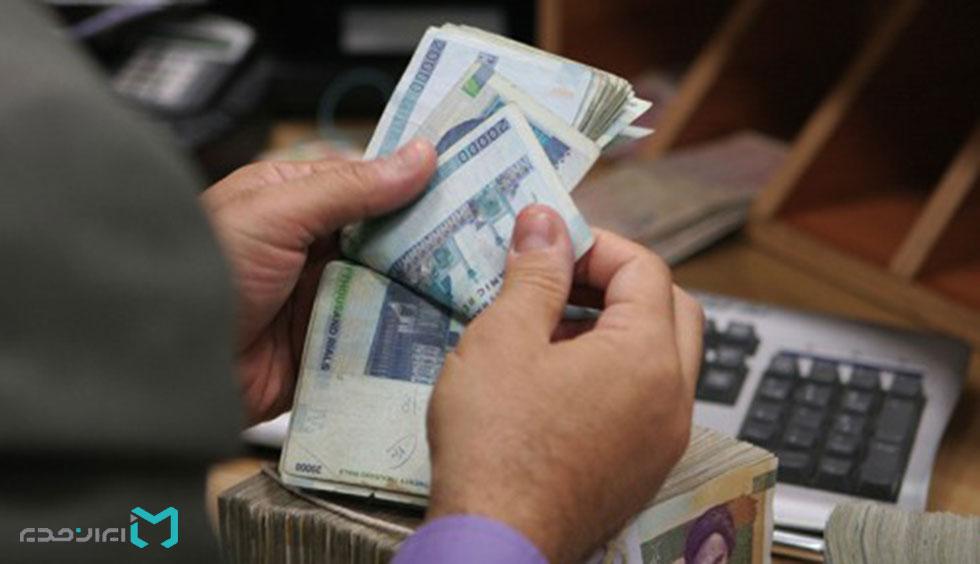 مدیریت پول در استارت آپ
