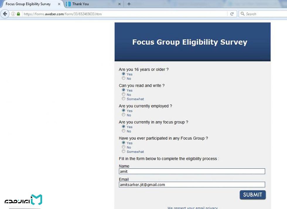 فرم های نظرسنجی برای آگاهی از برند