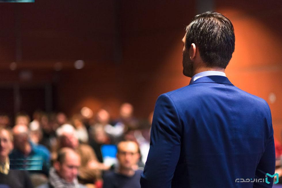 فن بیان در سخنرانی عمومی
